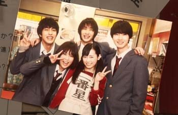good morning call serie dorama netflix nao yoshikawa foto amigos