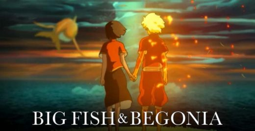 big fish e begonia netflix anime capa header
