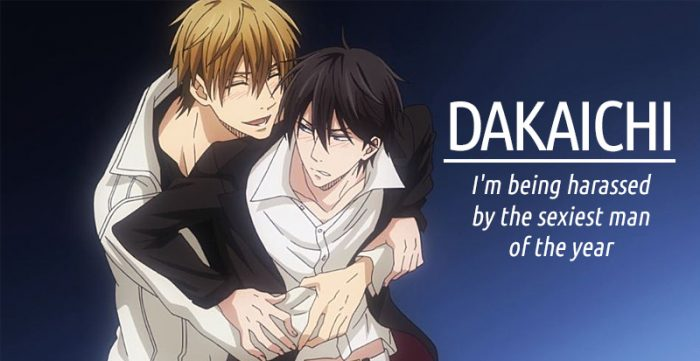 dakaichi im being harassed by the sexiest man of the year my number one yaoi boys love gay capa