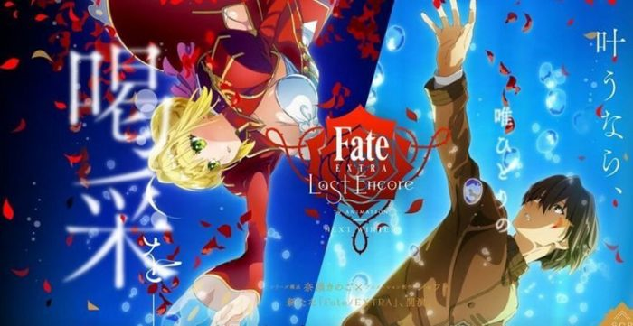 fate extra lost encore netflix anime capa