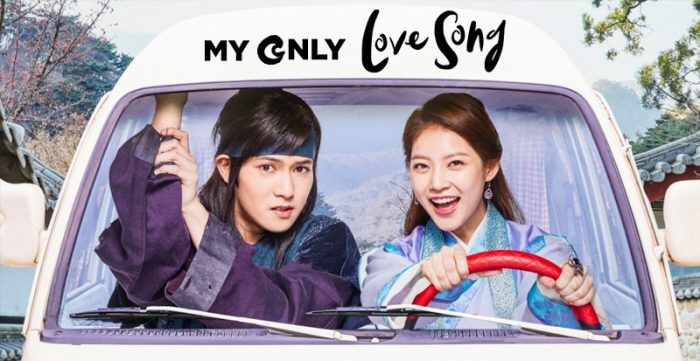 my only love song netflix k-dorama on dal pyeong gang capa
