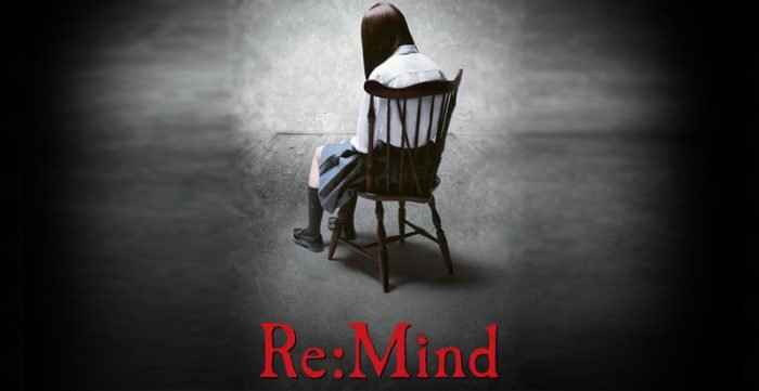 re-mind netflix dorama terror surreal suspense japones capa