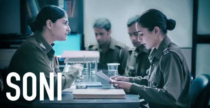 soni netflix filme indiano sexismo policial mulher