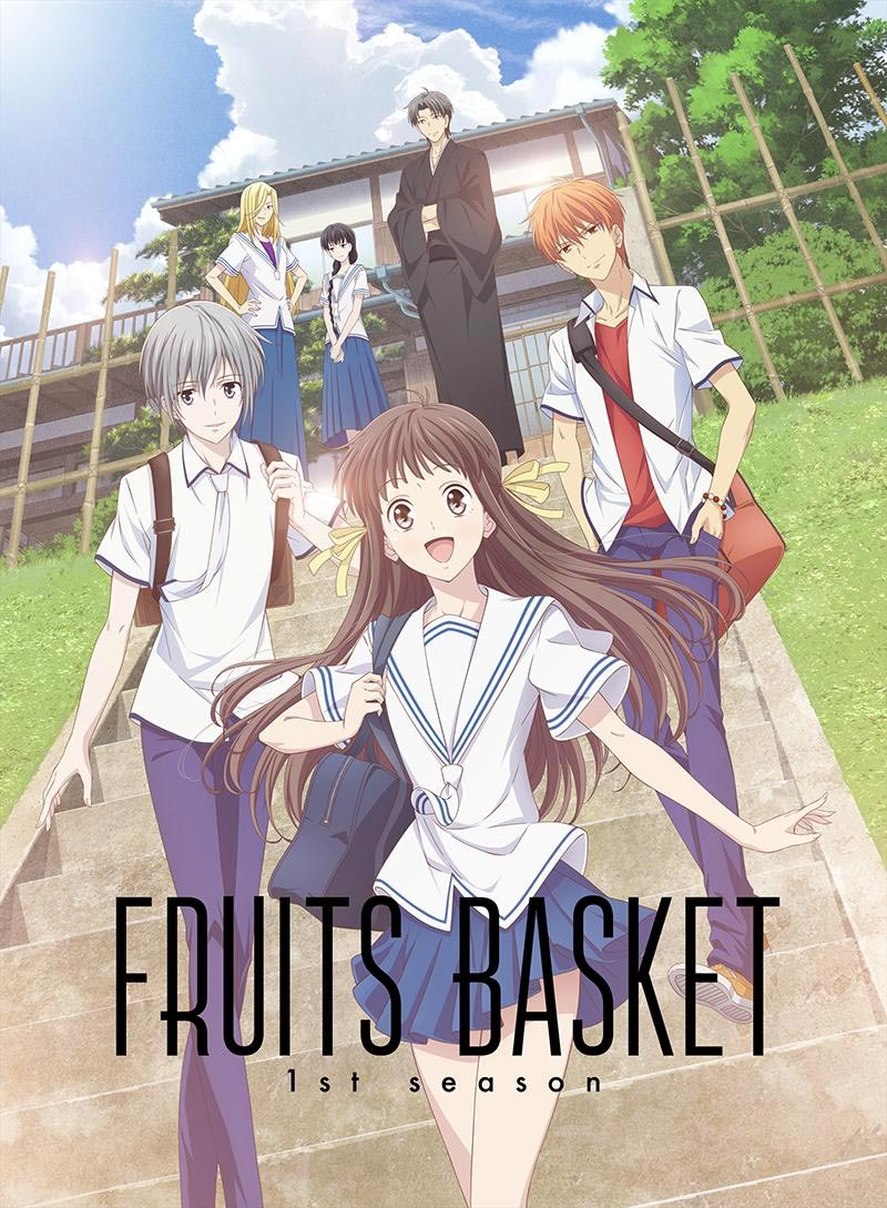 fruits basket reboot remake 2019 3