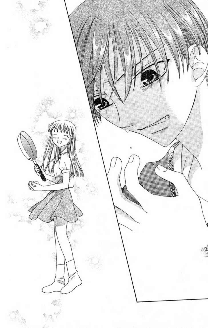 fruits basket reboot remake manga 1