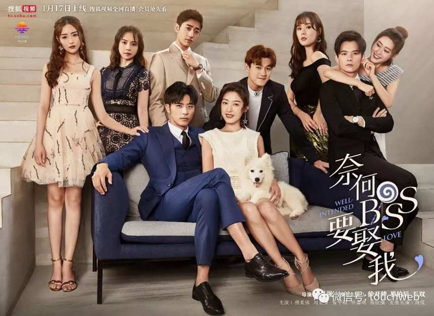 well intended love netflix dorama serie chinesa comedia romantica