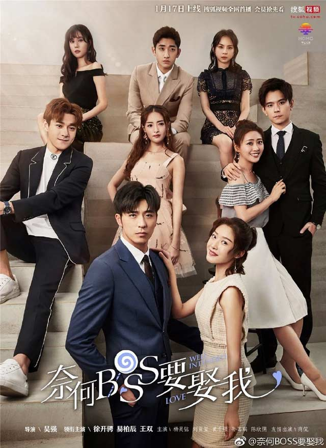 cartaz de well intended love netflix dorama serie chinesa comedia romantica